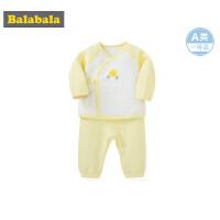 巴拉巴拉婴儿内衣套装宝宝空调睡衣儿童保暖秋衣2019新款上衣裤子
