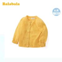 【7折价:62.93】巴拉巴拉宝宝外套女童开衫婴儿针织衫线衫夏装2020新款棉麻上衣薄