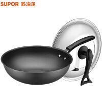 【当当自营】Supor苏泊尔 真不锈健康铁锅可立盖 30cm铁锅