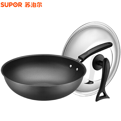 Supor苏泊尔 真不锈健康铁锅可立盖 30cm铁锅