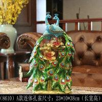东南亚风格装饰屋内摆设饰品大孔雀摆件闺蜜结婚礼物创意实用Q