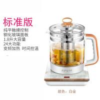 1.8L养生壶加厚玻璃全自动多功能电煮花茶壶煮茶器煎药壶