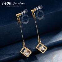 T400天空之镜 耳夹耳环韩国气质长款吊坠耳钉女个性简约防过敏无耳洞耳饰品 2948