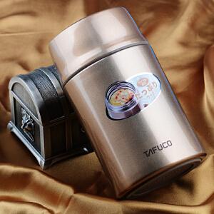 日本泰福高儿童保温饭盒 焖烧壶双层真304不锈钢焖烧杯便携保温桶450mlT2072幻彩金