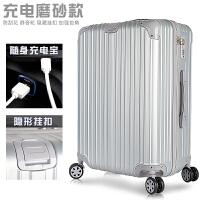 大容量行李箱男士拉杆箱包旅行箱个性学生潮密码箱皮箱子韩版创意