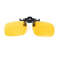 时尚墨镜男夹片式太阳镜近视眼镜开车专用钓鱼夹片偏光夜视镜防远光灯