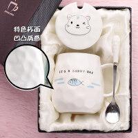 超可爱创意杯子陶瓷个性潮流马克杯咖啡杯带盖勺早餐杯家用喝水杯