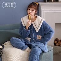 轩之婷 珊瑚绒睡衣女冬季开衫娃娃领可爱两件套保暖法兰绒冬天家居服套装