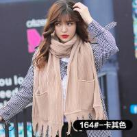 毛线围巾女网红同款时尚韩版时尚百搭流苏可爱针织户外运动新品加厚保暖女士围脖