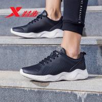 特步女鞋运动鞋2019新款季正品皮面跑步鞋官方正品女士休闲鞋跑鞋882418119530