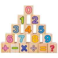 儿童积木玩具场景拼图开发智力男女小孩木头拼装大粒可咬益智早教