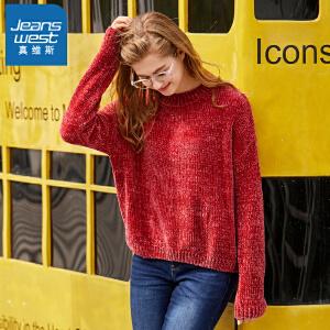 [每满150再减30元]真维斯女装 冬装新款 半高领宽松长袖毛衣