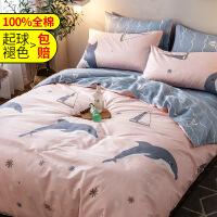 棉宿舍三件套学生单人纯棉床单儿童被套床上用品四件套