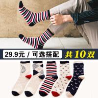 男士袜子季棉袜中筒袜秋保暖袜子四季男袜运动防臭学生袜