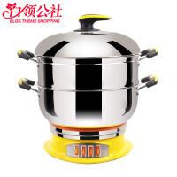 白领公社 电蒸锅 多功能电热锅不锈钢家用电锅多档位电煮锅