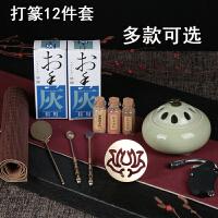 纯铜香具粉香器入门家用熏香工具用品用具香薰炉香篆套装香道套装