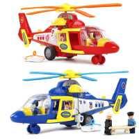 超大号玩具警察直升机救援飞机男孩耐摔消防惯性儿童玩具车3岁2宝