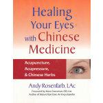 HEALING YR EYES W/ CHNESE MEDN(ISBN=9781556436628) 英文原版