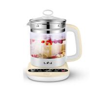 全自动多功能养生壶电热烧水壶加厚玻璃分体电煎药壶煮茶壶烧水壶