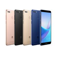 【当当自营】华为 畅享8 Plus 全网通版(4GB+128GB)蓝色 移动联通电信4G手机 双卡双待