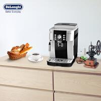 Delonghi/德龙 ECAM21.117.SB 全自动咖啡机家用意式 豆粉两用