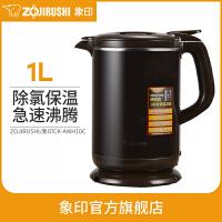 ZOJIRUSHI/象印电热水瓶家用不锈钢保温烧水壶电热水壶AWH10C 1L