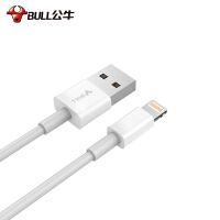公牛苹果数据线―J710 MFI认证芯片苹果数据线 USB充电器线 抗折断 适用苹果手机iPhoneX/XS MAS/