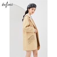 伊芙丽毛呢外套2020年冬季新款韩版中长款双面呢设计感羊毛大衣女