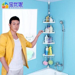 宝优妮 卫生间置物架浴室三角架免打孔厕所洗手间转角架收纳架