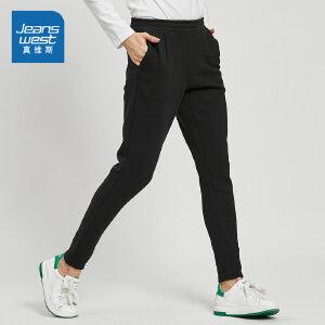 [超级大牌日每满299-150]真维斯休闲裤女2018冬装新款抓毛底橡筋韩版哈伦长裤子潮