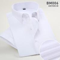 夏季薄款衬衫男短袖青年商务职业工装纯蓝色半袖衬衣男寸衫工作服