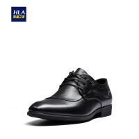 HLA/海澜之家舒适正装皮鞋2019春季新品圆头系带透气鞋子男