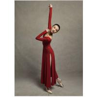 新款酒红色连衣裙我和芭蕾现代舞裙谭元元卡门现代舞蹈演出服装女 酒红色 L