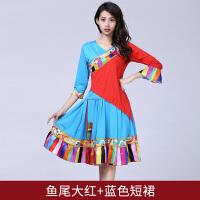 广场舞裙子套装时尚春装跳舞蹈服装女成人藏族蒙民族风两件套
