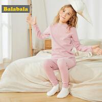 【2件5折价:74.95】巴拉巴拉儿童内衣套装女秋冬女童秋衣秋裤洋气保暖睡衣棉宝宝大童
