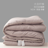 被子春秋被冬被大豆纤维被单人双人全棉棉被夏凉空调被芯