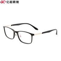 亿超 近视眼镜框男女款百搭钨碳塑钢全框光学镜架可配镜 FB0053