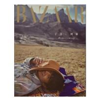 【2020年12月现货 计入销量】时尚芭莎杂志2020年12月/期 王嘉尔封面+内页专访