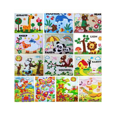 全套20款 海绵立体拼图 海绵纸 儿童手工贴画 学生文具_全套20款不同图案 孩子自己动手的乐趣