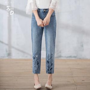 【618狂欢新品直降再享�弧垦袒ㄌ趟瞻� 2018夏装新款女裤简约刺绣水洗磨白直筒牛仔裤 念往