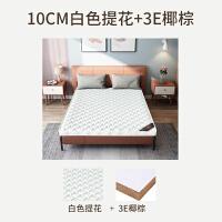 椰棕床垫3E环保棕垫1.8米1.2m双人儿童1.5棕榈硬垫经济型定制折叠