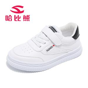 哈比熊儿童板鞋春秋新款白黑休闲男童鞋学生运动鞋女童时尚小白板鞋