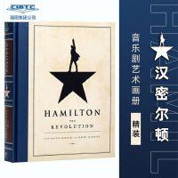 【现货】英文原版《汉密尔顿》音乐剧画册 Hamilton 9781455539741 精装16开 普利策戏剧奖