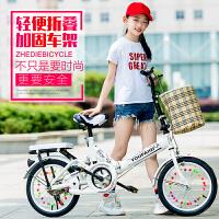 儿童折叠自行车 减震16/20寸7-8-10-12-13岁男女小孩学生脚踏单车