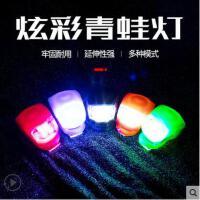 骑行青蛙灯LED配件自行车灯警示灯牛蛙灯前灯公路山地车鞍座尾灯