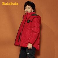 【3折价:209.4】巴拉巴拉儿童中长款羽绒服男童2019新款冬装中大童外套时尚保暖潮