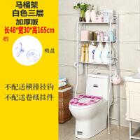 马桶置物架落地卫生间用品用具浴室置物角架多层厕所收纳坐便器架 三层 白色长48cm