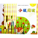 幼儿园早期阅读 亿童早教分级阅读 第2级 小班下