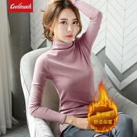 【限时特价包邮】Coolmuch女士高领内搭磨毛薄绒修身保暖纯色长袖打底衫JW2006