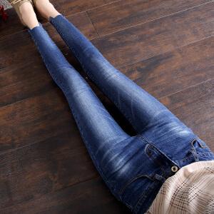 Freefeel 2018春夏季新款小脚牛仔裤女韩版时尚修身弹力显瘦小脚铅笔裤oy306
